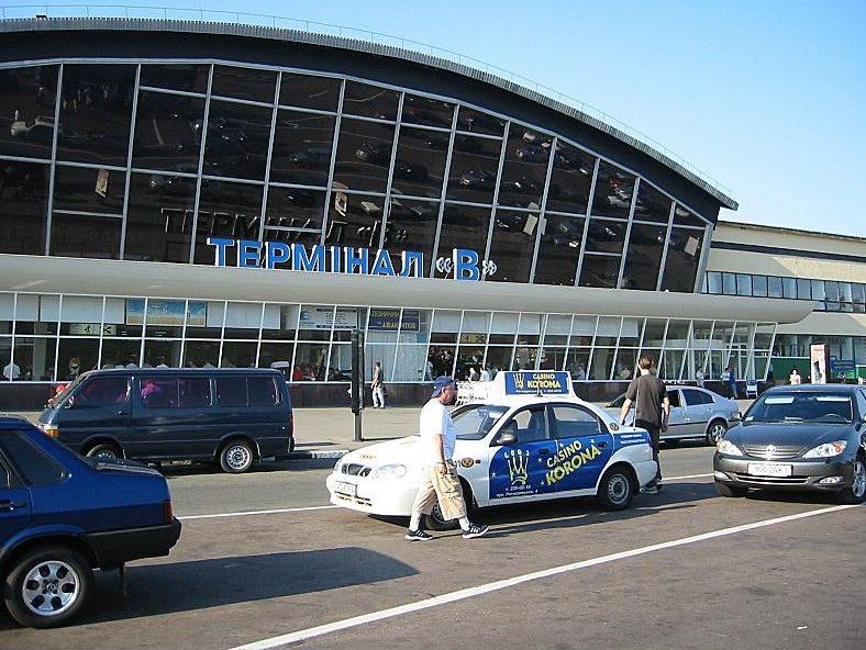 Билеты в Борисполь