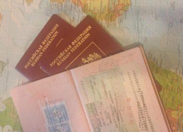 виза шенген оформить