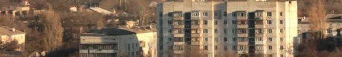 Посуточная аренда квартир в Симферополе