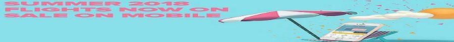 Авиабилеты на лето