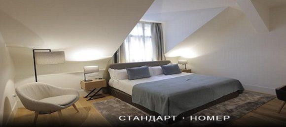 Отель BoHo Prague Hotel